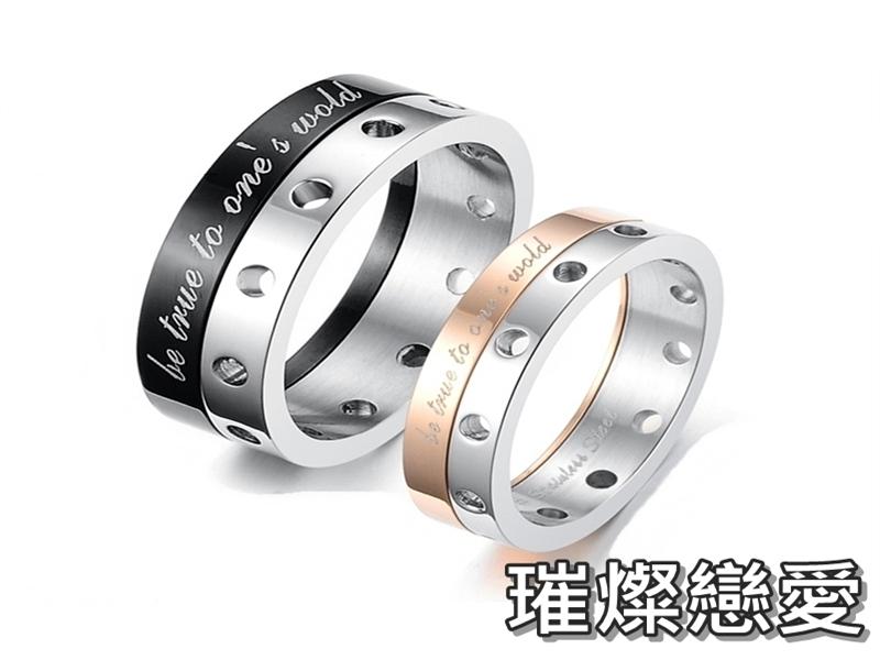 《316小舖》【C56】(316L鈦鋼戒指-璀璨戀愛-單件價 /黑色旋轉戒指/玫瑰金旋轉戒指/精緻對戒/精鋼對戒/對戒禮物/耶誕節禮物)