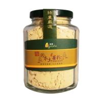 。綠農。本土薑粉。100g/罐 台灣當地本土食材 嚴選高山竹薑