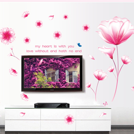 WallFree窩自在 DIY無痕創意牆貼/壁貼-絢爛粉花朵_AY9184