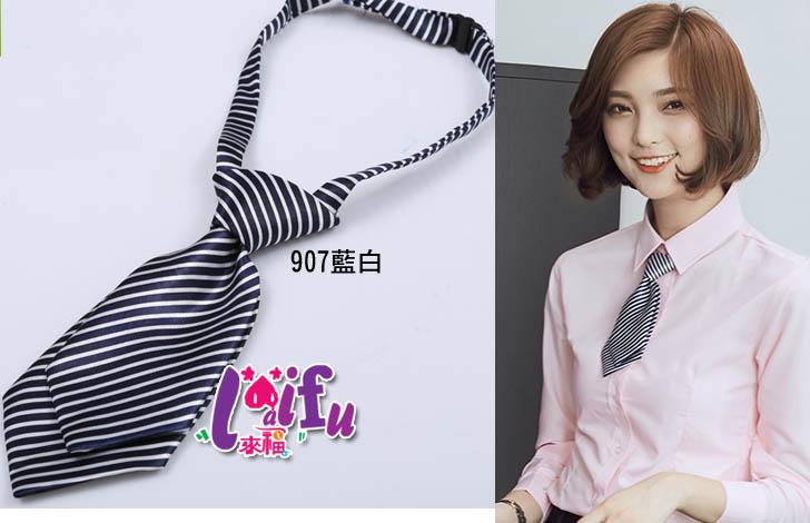 來福領花,k834領花日系男女通用學生領結領花糾糾表演制服小領帶,每個售價69元