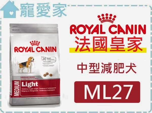 ☆寵愛家☆法國皇家ML27中型減肥犬3.5公斤.