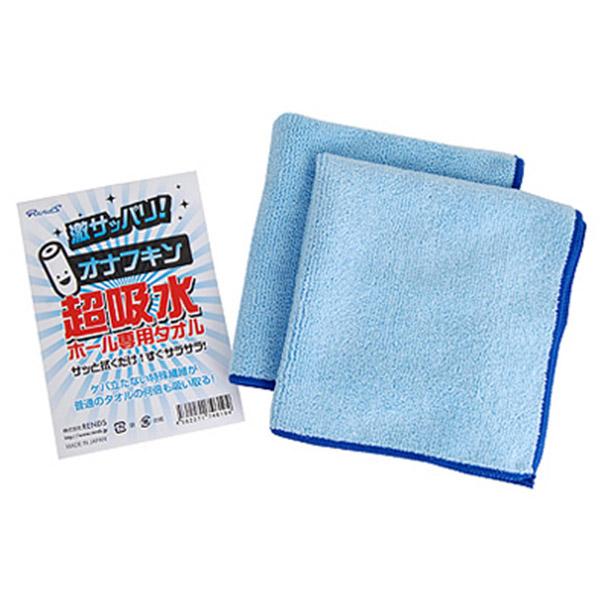 [漫朵拉情趣用品]【日本Rends】オナフキン高吸水性專用毛巾2入 DM-9203410