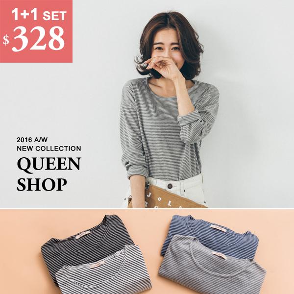Queen Shop【01035888】細橫條紋落肩圓領上衣 四色售 *現貨+預購*