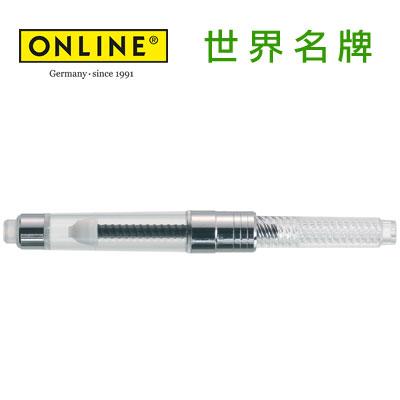德國原裝進口 Online 高級吸墨器 18000 /支