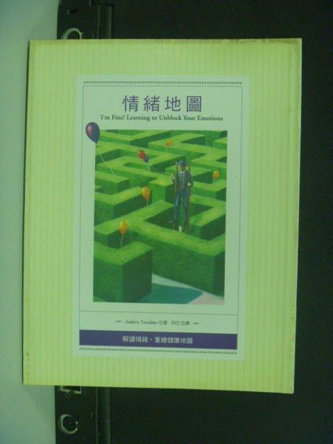 【書寶二手書T4/心理_GIO】情緒地圖_辛巴, AndrewTresi