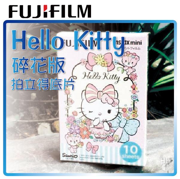 【和信嘉】拍立得 Hello Kitty 碎花版 底片 三麗鷗 凱蒂貓 富士 FUJIFILM instax Mini8 / Mini25 / Mini50S / Mini70 / Mini90
