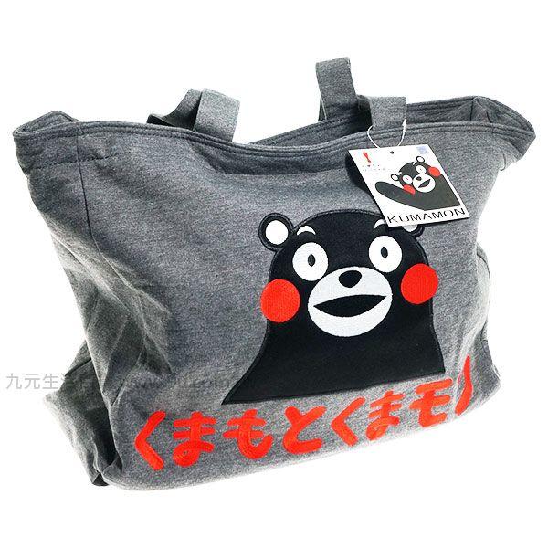 【九元生活百貨】熊本熊 棉質肩背包/大 托特包 媽媽包 購物袋 Kumamon