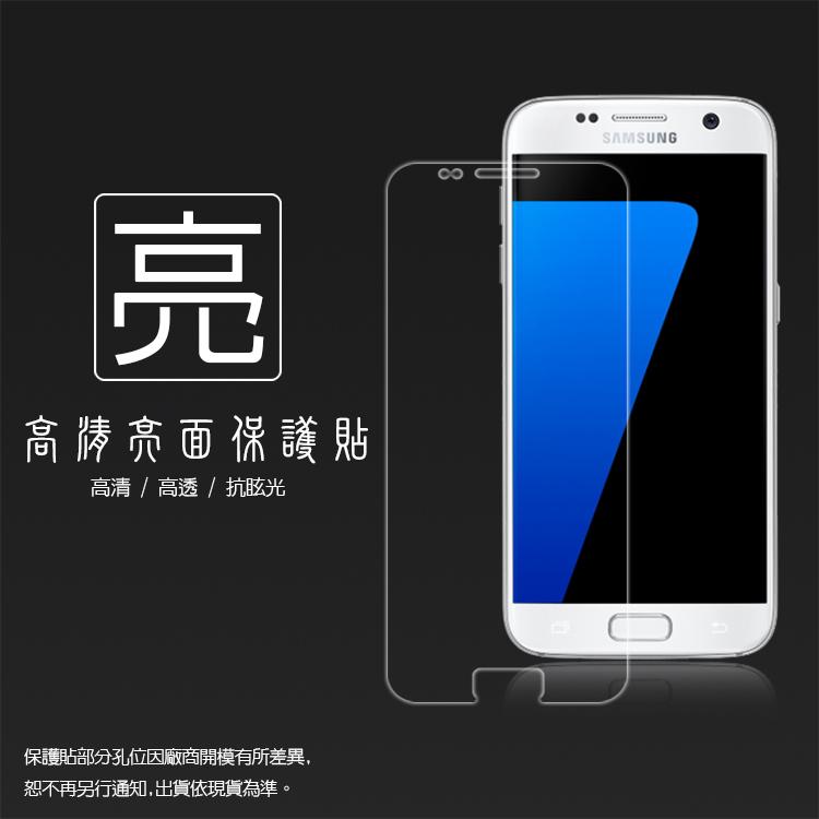 亮面螢幕保護貼 SAMSUNG GALAXY S7 SM-G930 保護貼
