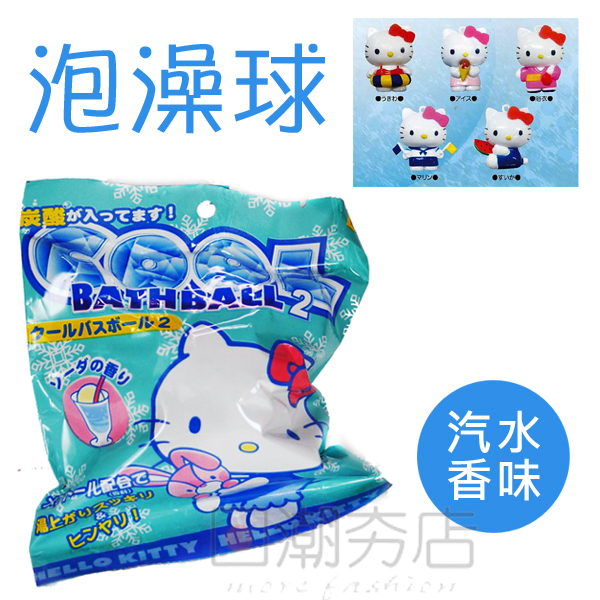 [日潮夯店] 日本正版進口 Hello Kitty 凱蒂貓 汽水香味 泡澡 沐浴球 泡澡球 公仔 共五款 (隨機出貨)