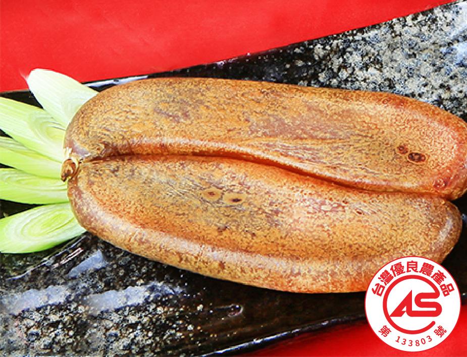 炭烤即食野生烏魚子2.2兩(季節限定)(不含禮盒)