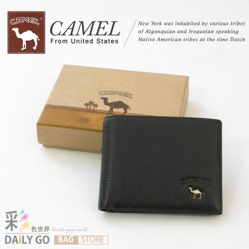 短皮夾 CAMEL卡梅爾-駱駝 真皮 男用 短夾-咖啡 CM-11204