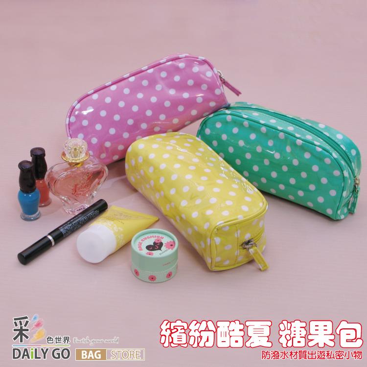 鉛筆盒包 Candy筆盒式文具包 日系流行點點亮皮防水收納包
