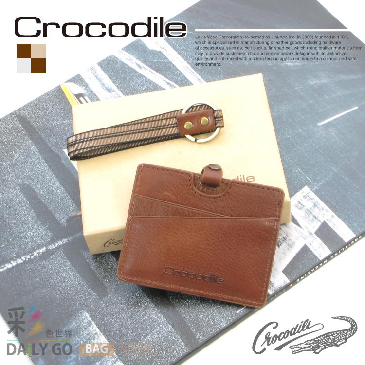 證件夾 Crocodile 鱷魚 進口真皮 NATURAL系列 原皮 識別證套-咖啡 0103-58092