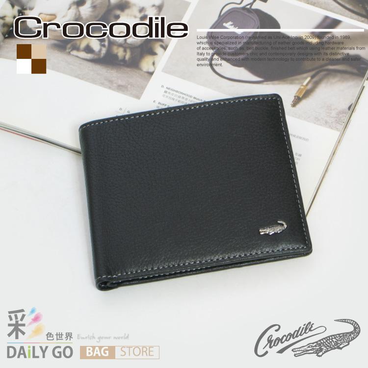 皮夾 Crocodile 鱷魚 進口荔紋真皮 自然摔紋 短夾 短皮夾-黑 0203-11011