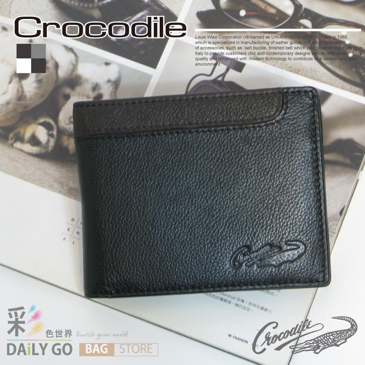 父親節 情人節 禮物推薦 生日禮物 Crocodile 鱷魚 雙色真皮 自然摔紋 短夾 皮夾-黑 0103-61541