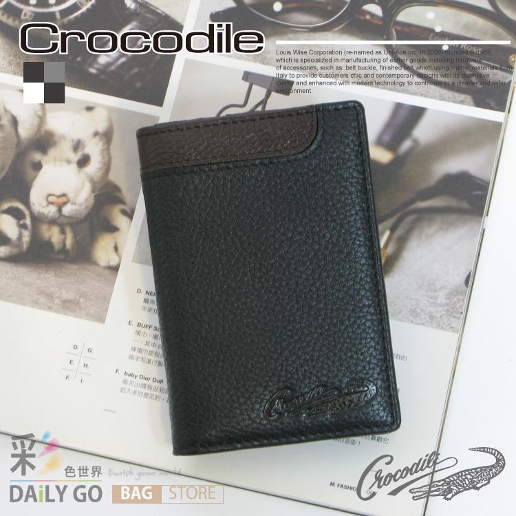 Crocodile 鱷魚 雙色真皮 自然摔紋 名片夾 卡片夾 信用卡夾-黑【0103-61571】
