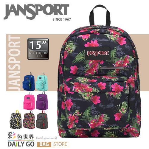 JANSPORT 後背包 平板電腦背包 書包-多色 JS-41550
