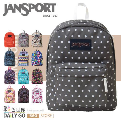 JANSPORT 後背包 基本款 花色-多色 JS-43501