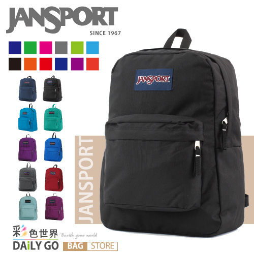 JANSPORT 後背包 基本款 素色-多色 JS-43501