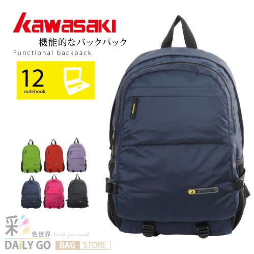 川崎 Kawasaki 後背包 12吋電腦包 特價超輕量機能型 電腦/休閒/ 雙肩包-多色 KA095