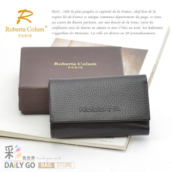 諾貝達 卡文 Roberta Colum 真皮 鑰匙包-黑【RM-24010-1】