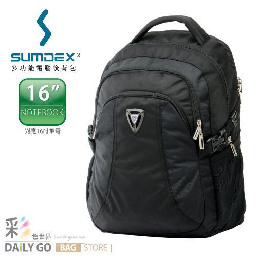 SUMDEX 舒適透氣16吋電腦/運動/休閒/後背包-黑【PON-380】
