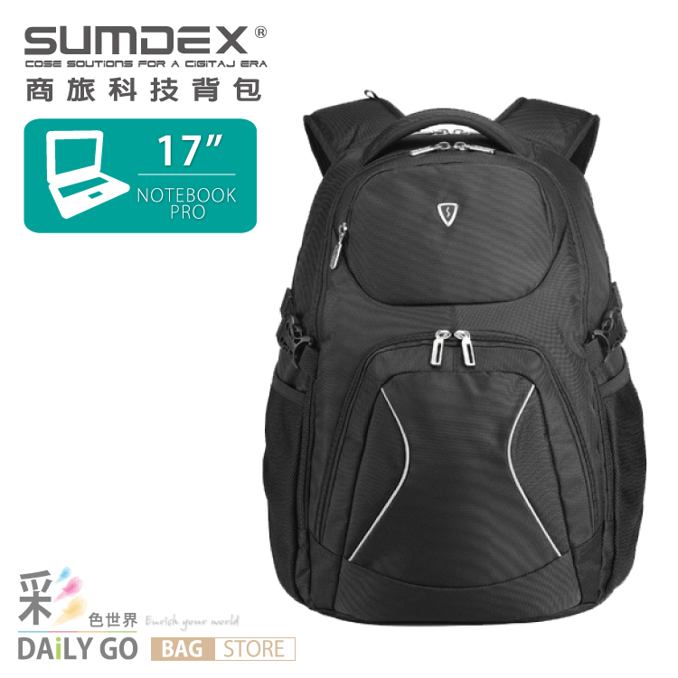 SUMDEX 電腦包 17吋 後背包 特價推薦款-黑【PON-379-BK】