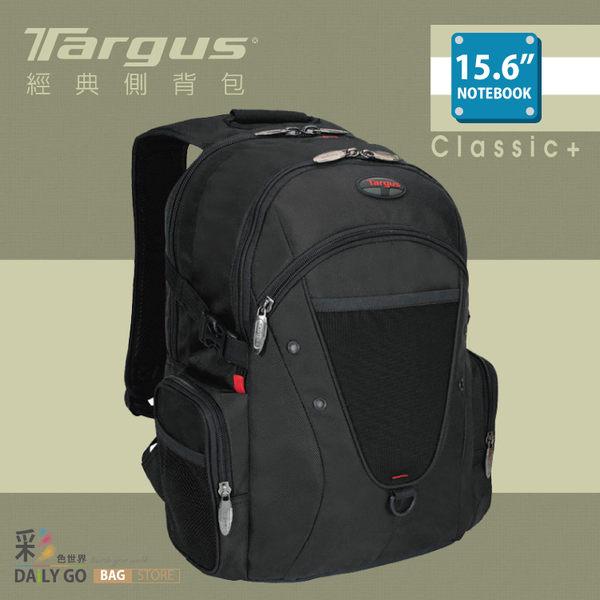 TARGUS 15.6 吋 電腦後背包 附防雨罩 底部防水耐磨【TSB-229】熱銷款限時特價