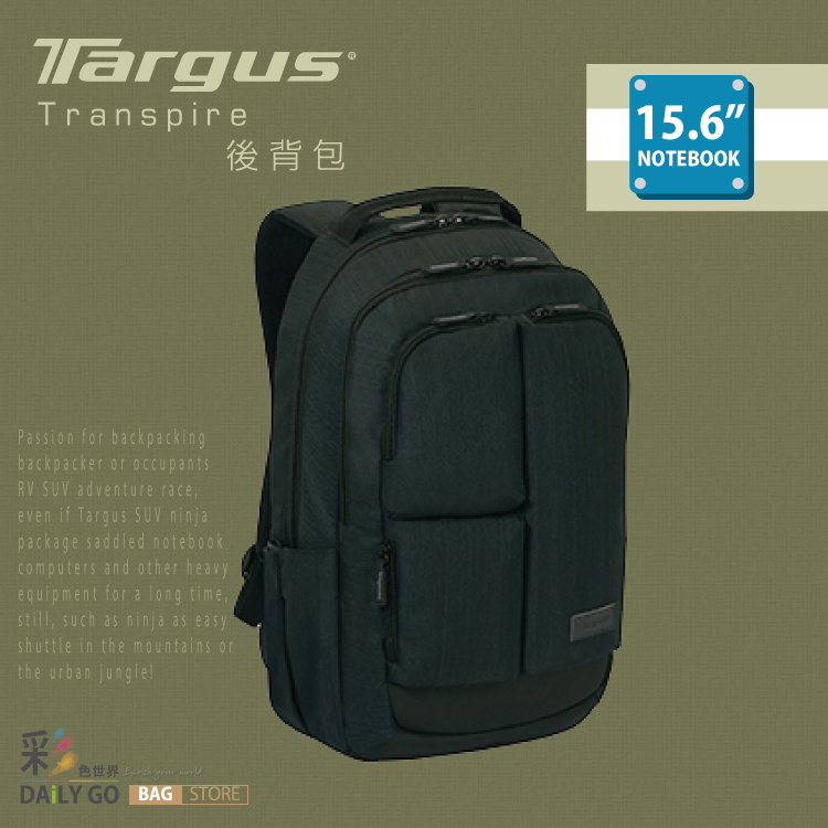 TARGUS 電腦後背包 Slate 15.6吋 時尚生活後背包-黑色 TSB-787