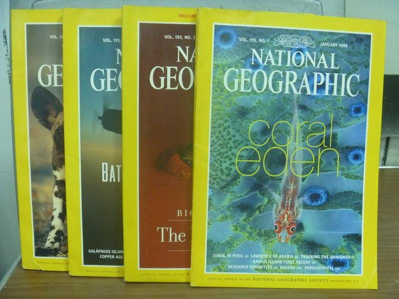 【書寶二手書T2/雜誌期刊_PFW】國家地理_1999/1~5月間_共4本合售_Coral eden等