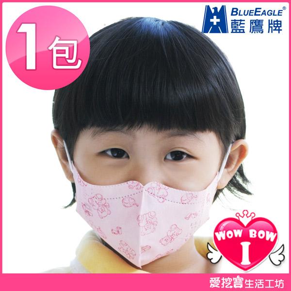 藍鷹牌 幼幼立體防塵口罩♥愛挖寶 NP-3DSSNP♥   5片/包 含稅