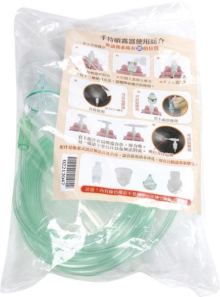 【醫康生活家】寶信潔鼻機配件-噴霧組3合一