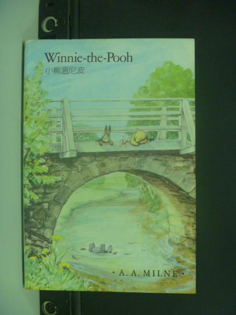 【書寶二手書T8/原文小說_NRH】Winnie the Pooh_小熊溫尼波_A.A. MILN