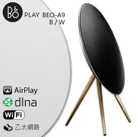 B&O Play BEO-A9 AirPlay 喇叭 立式喇叭 無線 BEOPLAY Iphone / iPad / Android 公司貨 分期0利率 免運 另售 Pionner