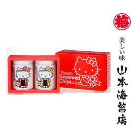 【山本海苔店】Hello Kitty夾心海苔 活力二入禮盒-梅子清香(20g)+活力玄米(20g)