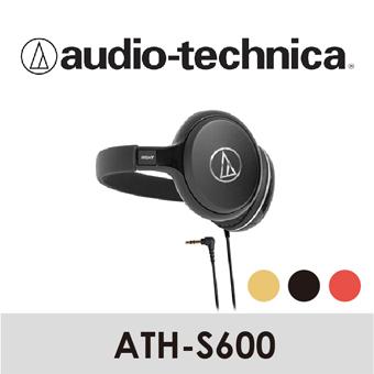 【 Audio-Technica 鐵三角 】攜帶式耳機 ATH-S600