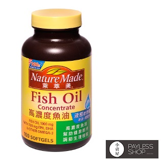 【小資屋】萊萃美 高濃度魚油 (100錠) 效期:2017.3.25