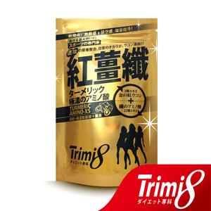 【Trimi8】紅薑纖(36粒/包)