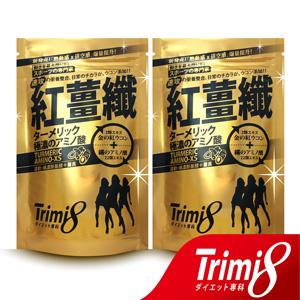 【Trimi8】紅薑纖2入組(36粒/包*2)