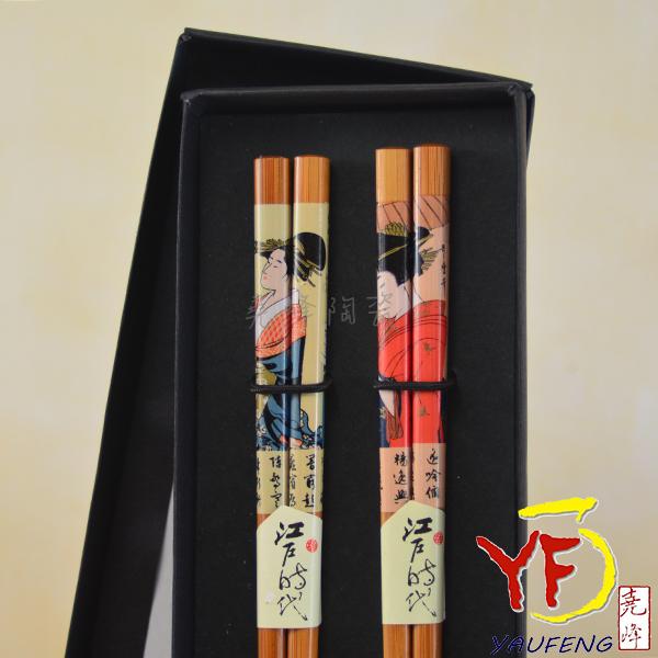 ★堯峰陶瓷★餐具系列 日本 和風江左 二入盒裝筷 22.5cm 筷子