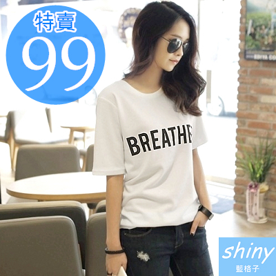 【D734】shiny藍格子-休閒美風.BREATHER英文字母圓領寬鬆短袖T恤