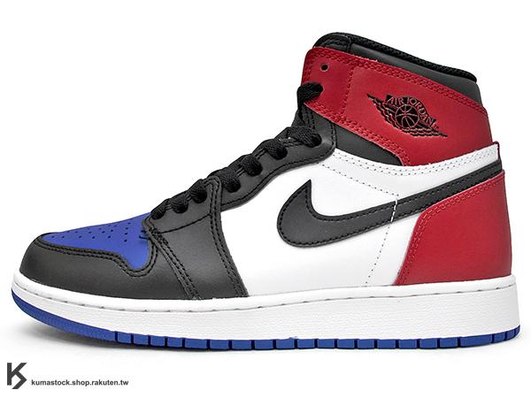2016 1985 年經典復刻款 九孔鞋洞 NIKE AIR JORDAN 1 RETRO HIGH OG BG GS TOP 3 大童鞋 女鞋 黑藍 黑紅 白黑紅 合體 左右腳不同色 鴛鴦 AJ  (575441-026) !