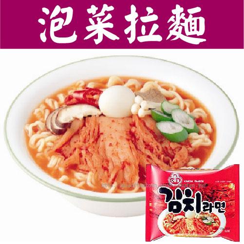 韓國不倒翁泡麵 泡菜拉麵 單包入