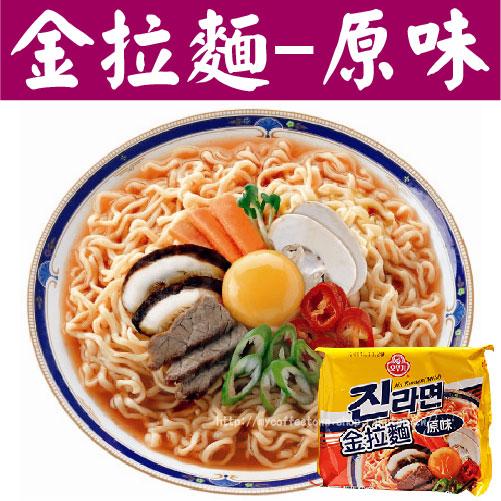 韓國不倒翁泡麵 金拉麵 原味 單包入