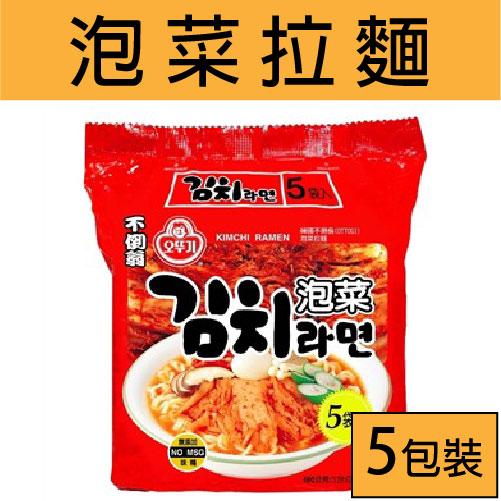 韓國不倒翁泡麵 泡菜拉麵 5包入 袋裝