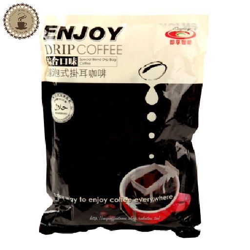 即享濾泡式掛耳咖啡 綜合口味 袋裝