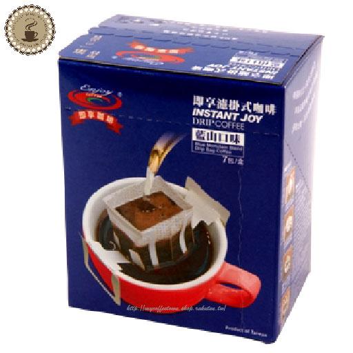 即享濾泡式掛耳咖啡 藍山口味 盒裝