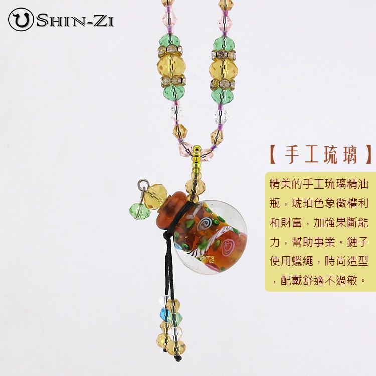 【琥珀琉璃系列二】手工琉璃精油項鍊吊墜 加工精油瓶首飾 琉璃吊飾 象徵權利和財富 時尚芳香造型