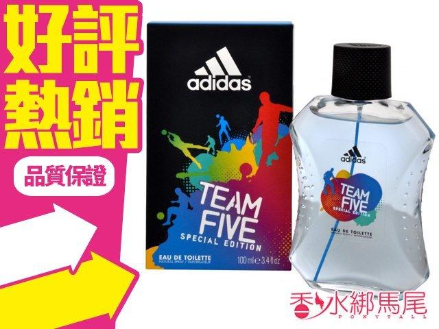 Adidas 愛迪達 五人團隊 運動男性淡香水 100ML◐香水綁馬尾◐