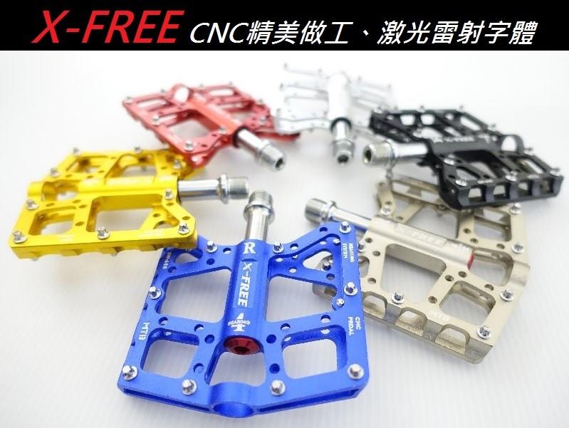 【意生】X-FREE_658 超輕量鋁合金CNC四培林踏板 4培林踏板 四培林腳踏板 4培林腳踏板腳踏車3培林2培林